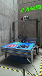 большой CMYKW FDM 3D-принтер 02